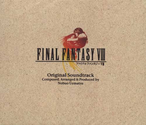 final_fantasy_8_original_soundtrack-i664-657