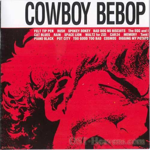 23 Cowboy Bebop