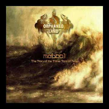 Orphaned land mabool