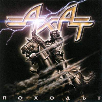 Axat – The March [1989]