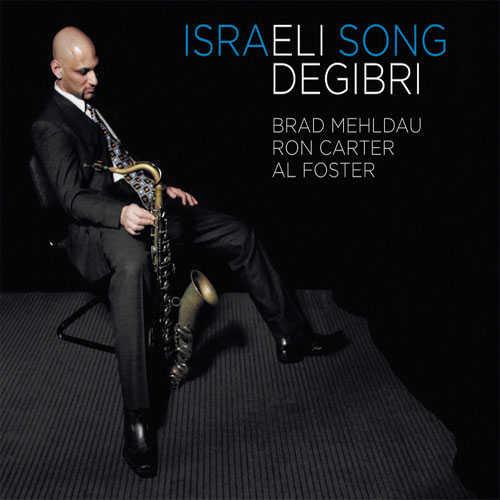 22-israeli-song